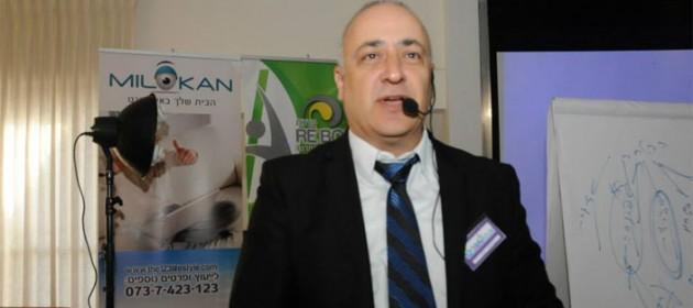 אני מרצה בכנס SWS, אשקלון, מאי 2014