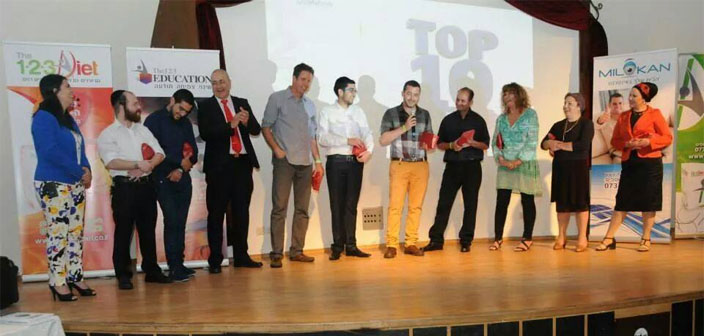 אירוע TOP10 בסמינר SWS, מלון הולידי-אין, אשקלון, מאי 2014